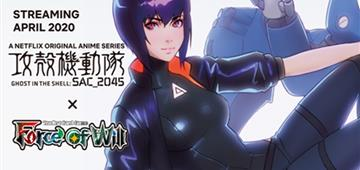 Produktvorstellung: Ghost in the Shell Booster