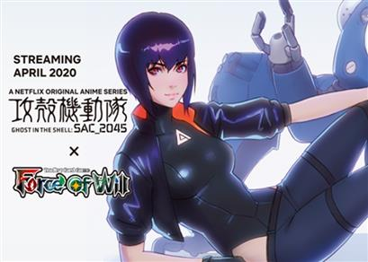 Produktvorstellung: Ghost in the Shell - Starterdecks