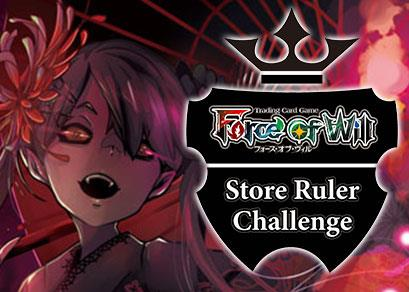 Store Ruler Challenge 09/16
