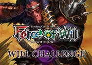 Will Challenge: Finsternis%>