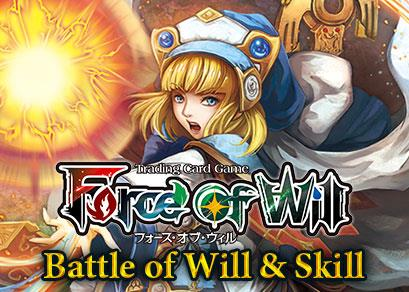 Battle of Will & Skill
