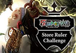 Store Ruler Challenge 12/16