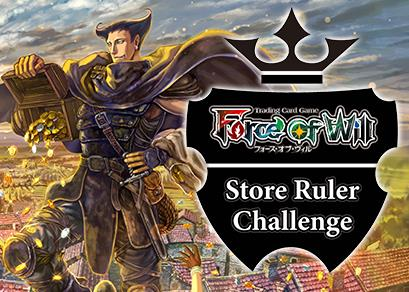 Store Ruler Challenge 09/18