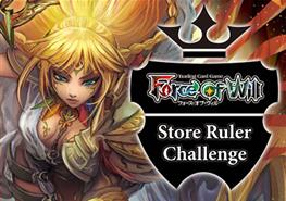 Store Ruler Challenge 01/21