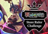 Store Ruler Challenge 08/20%>