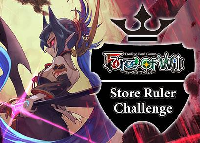 Store Ruler Challenge 08/20