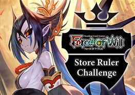 Store Ruler Challenge 12/20