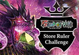 Store Ruler Challenge 07/20