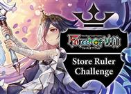Store Ruler Challenge 06/20%>