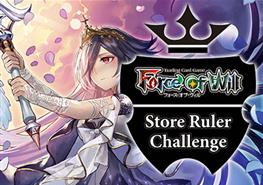 Store Ruler Challenge 06/20