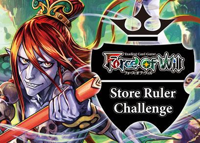 Store Ruler Challenge 11/20