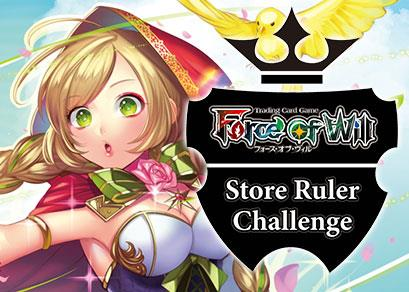 Store Ruler Challenge 09/20