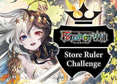 Store Ruler Challenge 02/21
