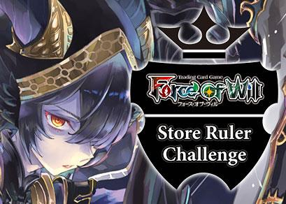Store Ruler Challenge 03/21