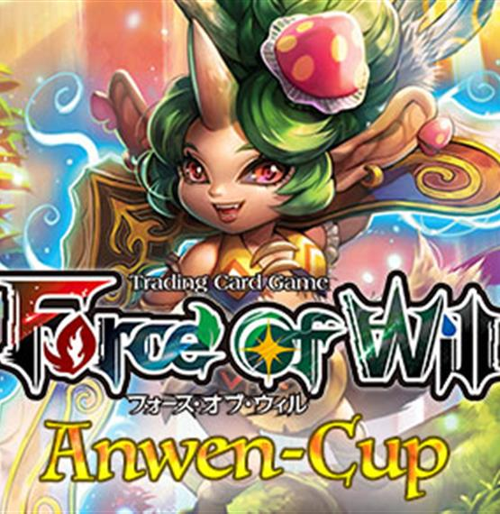 Anwen Cup