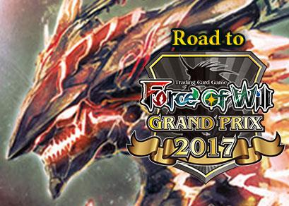 Road to Grand Prix 2017