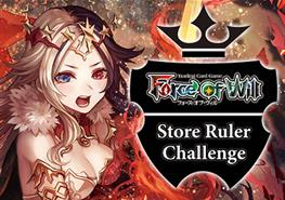 Store Ruler Challenge 02/20