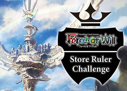 Store Ruler Challenge 04/19