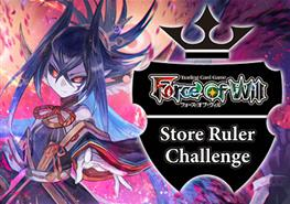 Store Ruler Challenge 04/20