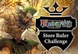 Store Ruler Challenge 04/17