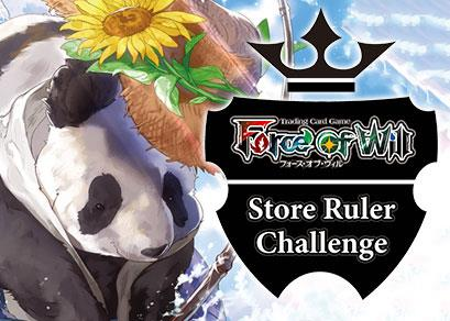 Store Ruler Challenge 04/18