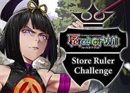 Store Ruler Challenge 08/18%>