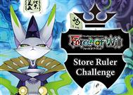 Store Ruler Challenge 08/19%>