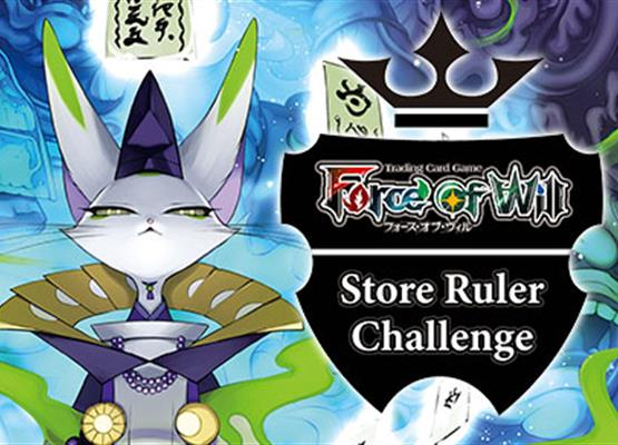 Store Ruler Challenge 08/19