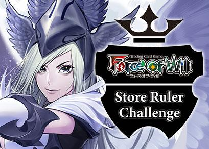 Store Ruler Challenge 12/18