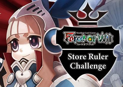 Store Ruler Challenge 12/19