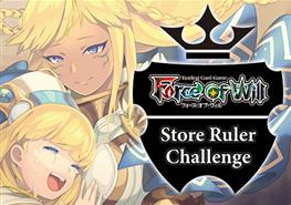 Store Ruler Challenge 02/17