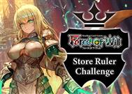 Store Ruler Challenge 02/19%>