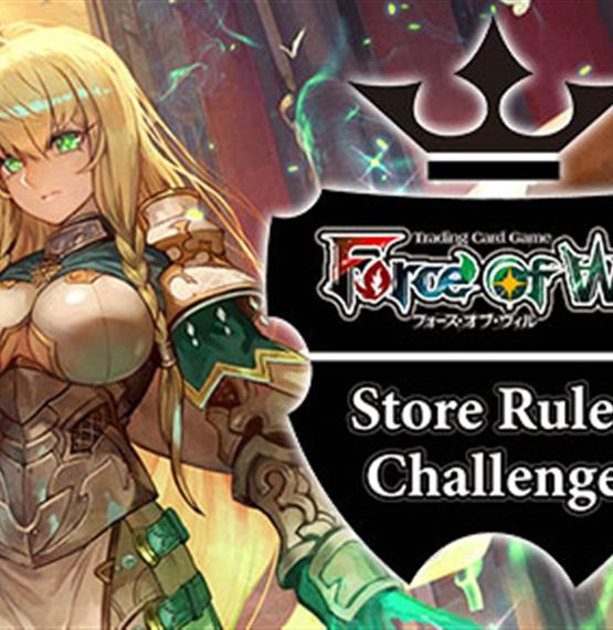 Store Ruler Challenge 02/19
