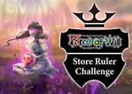 Store Ruler Challenge 01/19%>