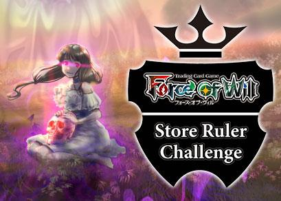 Store Ruler Challenge 01/19