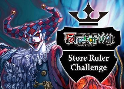 Store Ruler Challenge 01/20