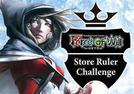 Store Ruler Challenge 01/17