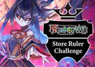 Store Ruler Challenge 01/18%>