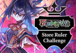 Store Ruler Challenge 01/18