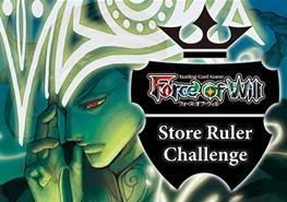 Store Ruler Challenge 07/18