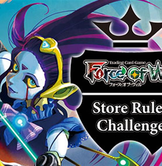 Store Ruler Challenge 06/19