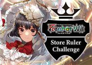 Store Ruler Challenge 06/18%>