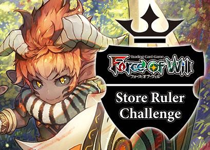 Store Ruler Challenge 03/19
