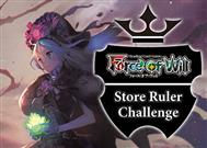 Store Ruler Challenge 03/20%>