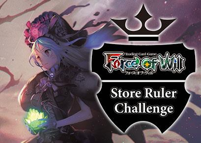 Store Ruler Challenge 03/20