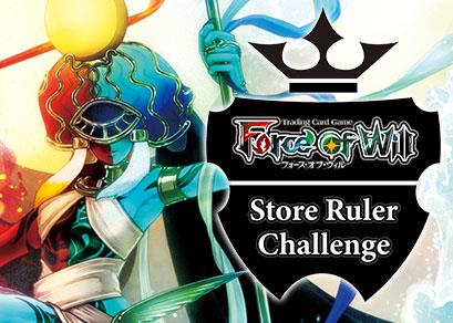 Store Ruler Challenge 03/17