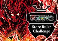 Store Ruler Challenge 03/18%>