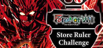 Store Ruler Challenge 03/18