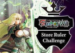 Store Ruler Challenge 05/19