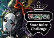Store Ruler Challenge 05/20%>